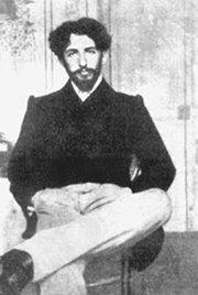 Horacio Quiroga 2
