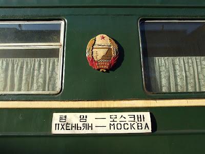 combóio