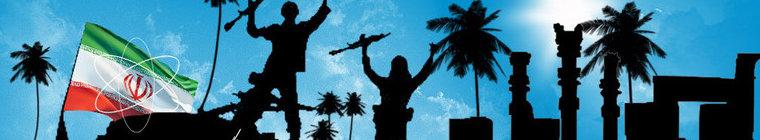 Iran Blogg