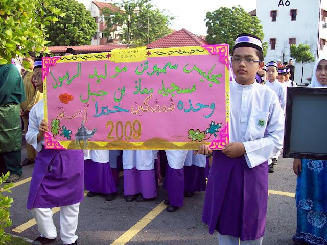 WORDLESS OF WEDNESDAY, Menanam Rasa Kecintaan Kepada Rasulullah s.a.w, Menyemarakkan Sunnah, Jom Cinta Rasul, Maulidurrasul, Sambutan Maulidurrasul, Sempena Hari Kelahiran Nabi, Cinta Rasulullah, Cinta Rasul, Mencintai Rasulullah s.a.w, Menanam Rasa Kecintaan Kepada Rasulullah s.a.w, http://ieta-myblog.blogspot.com/2014/01/maulidurrasul-saw-2009.html