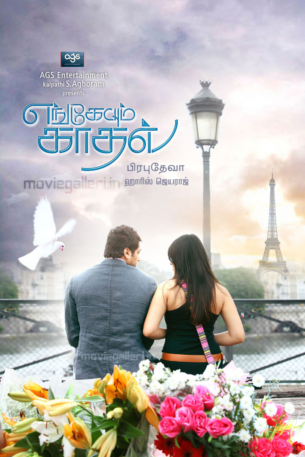 Engeyum Kadhal Engeyum_Kadhal_movie_posters_wallpapers