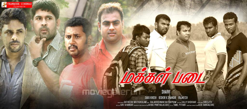 valentines day hearts wallpaper_09. Makkal Padai Movie Posters,
