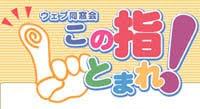 全国同窓会サイト 牛田中'90 LINK