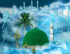 Madina Shareef