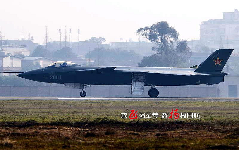 Type 88 Fighter Aircraft