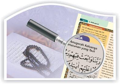 Hujjatul Islam: Ibnu Hajar Al-Asqalani, Penulis Kitab Fath Al-Bari