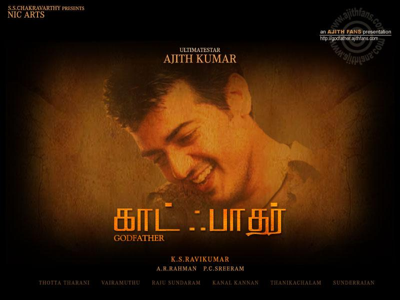 Tamil Ajith Old Songs Free Download
