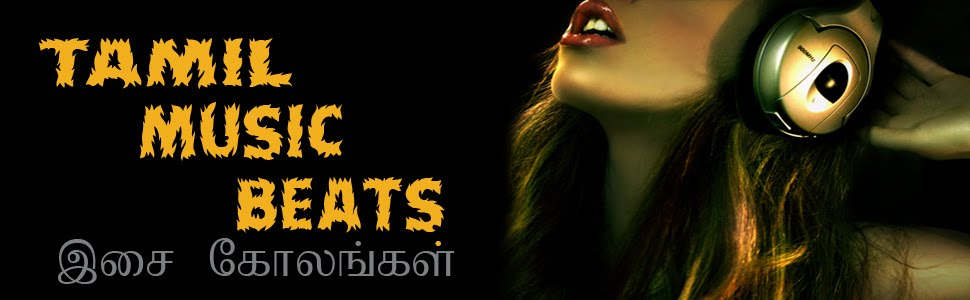 Tamil Music Beats