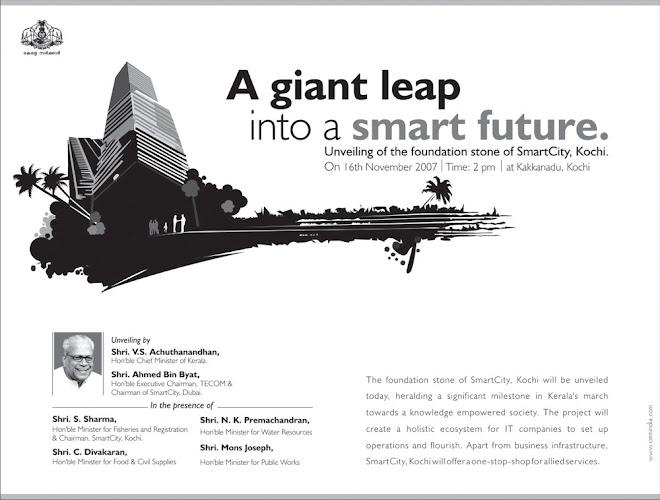half page smartcity