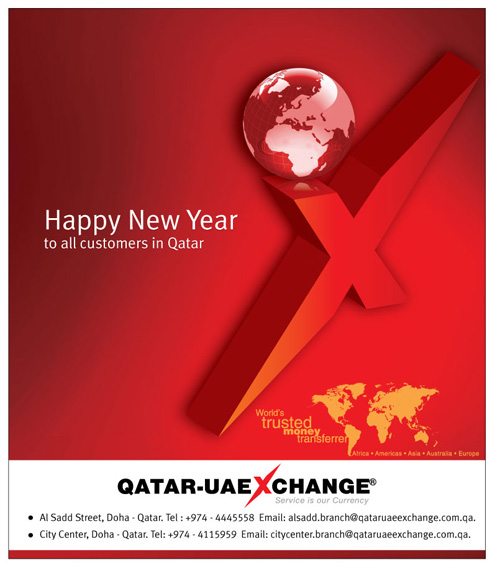 uae exchane qatar new year ad