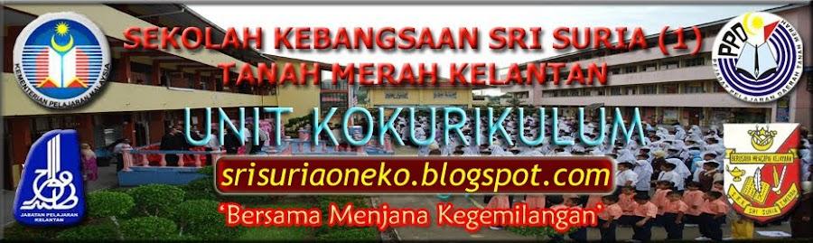 SK SRI SURIA (1) : UNIT KOKURIKULUM