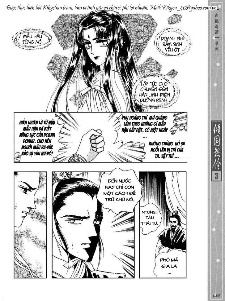 TruyenHay.Com - Ảnh 10 - Melancholic Princess 14