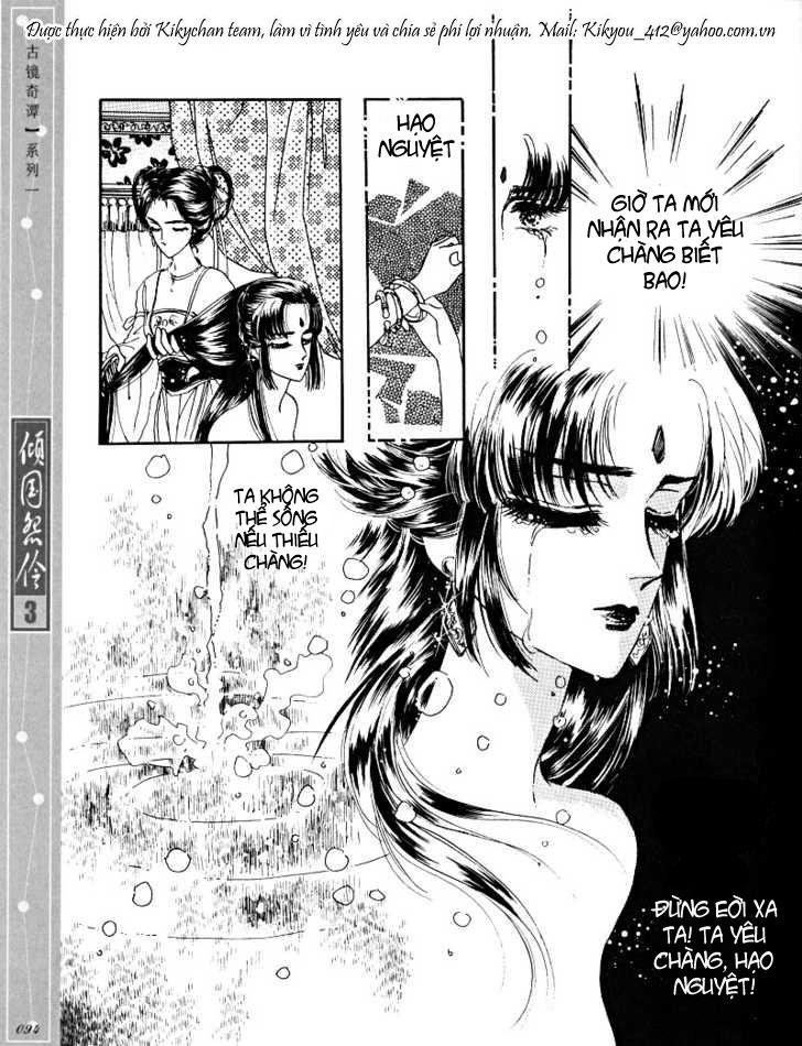 TruyenHay.Com - Ảnh 21 - Melancholic Princess 14