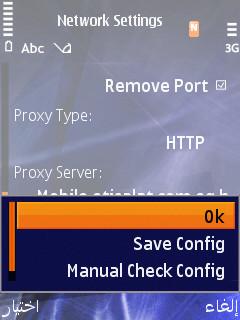 حصريآ..تشغيل برنامج الشات الرائع NimBuzZ مجانآ ع إتصالات..! Screenshot0024