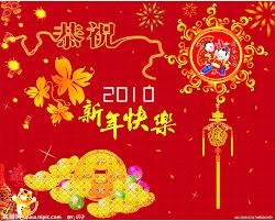 -Kad Tahun Baru Cina-