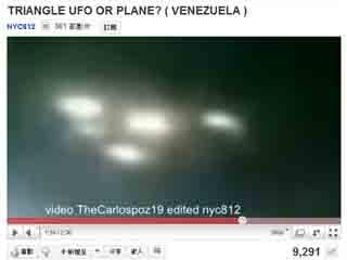 地球人自製UFO TR-3Bborder=