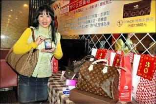 2011 百貨福袋