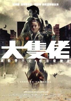 Đại Anh Hùng - Running On Karma (2003) Poster