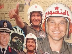 البطل المصرى طيار مقاتل أحمد كمال المنصورى