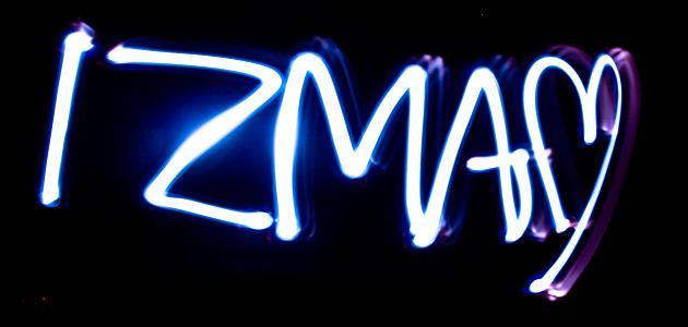 Madame Izma