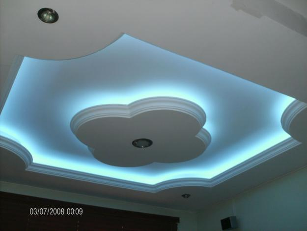 Cielo raso de yeso imagui for Techos de drywall modernos