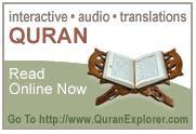 Bacaan Al Quran