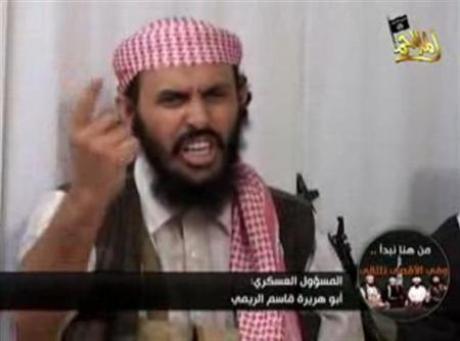 sykeh utsman ahmad al-gamdi