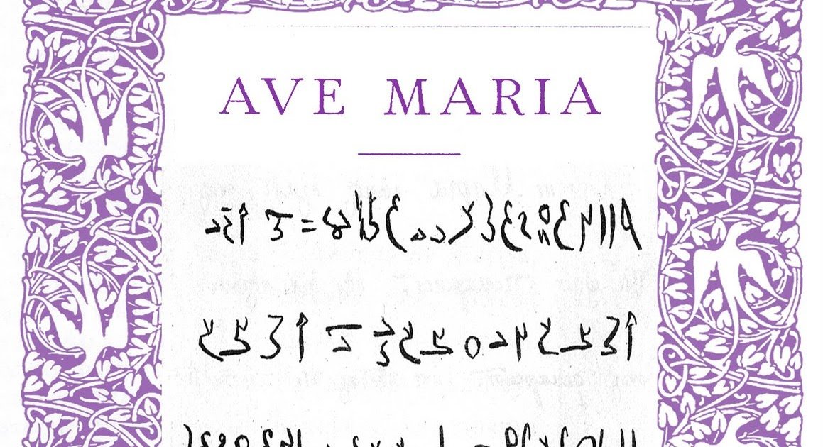 Ave Maria Gebete zur Mutter Gottes - marienliedde