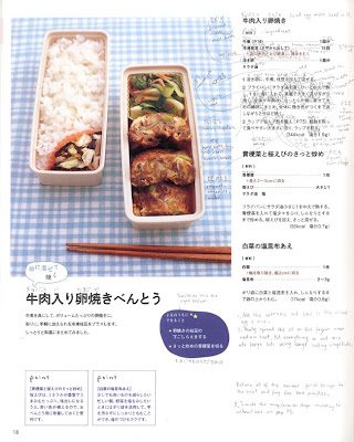 hello sandwich bento daisuki