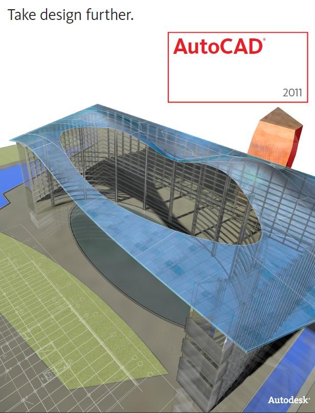 Autodesk AutoCAD 2011 win64