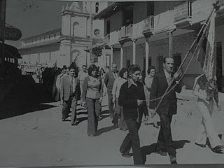 calle LAURO GUERRERO (1968)