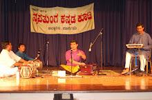 Nrupatunga Kannada Koota ATL