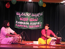Kannad Sangha of Capital District Albany