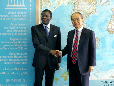 PRESIDENT OBIANG UNESCO