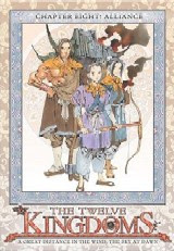 The Twelve Kingdoms DVD Vol 8 - Alliance