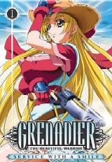 Grenadier DVD Vol 1 - Service With a Smile