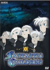 Fantastic Children DVD Volume 3