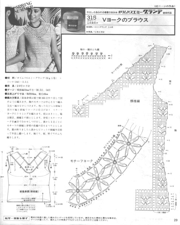 [verdinha1.jpg]