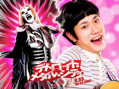 Straight Up Nutty Manga Detroit Metal City Has Made It To The Big Screen But Not As An Anime A Live Action Death Comedy Freak Fest