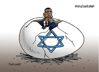 obama and zionist