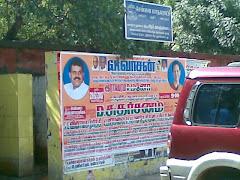 Amusin Chennai 2