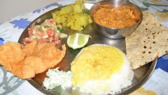 भारतीय जेवण