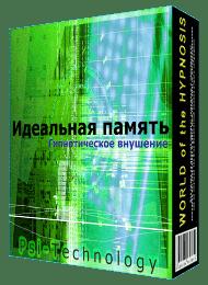 elektronniy-generator-eroticheskih-snov