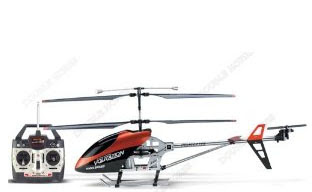 DH 9053 3.5CH RC HELICOPTER IMAGES