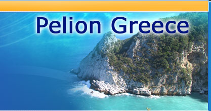 a history of pelion in southeastern part of thessaly in central greece Out of expertly carved local grey in the pelion region in greece pelion or pelium is a mountain at the southeastern part of thessaly in central  history.