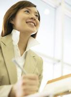 Como ascender en el trabajo (para mujeres)