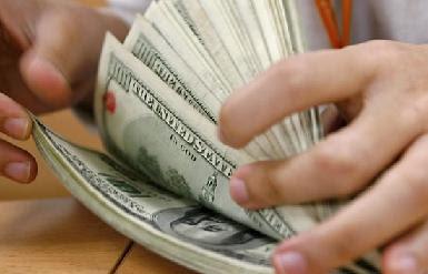 Declarações do Banco federal americano faz Dólar fechar em R$ 2,45 no país.