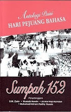 ANTOLOGI BERSAMA HARI PEJUANG BAHASA