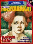 DEWAN MASYARAKAT-DBP