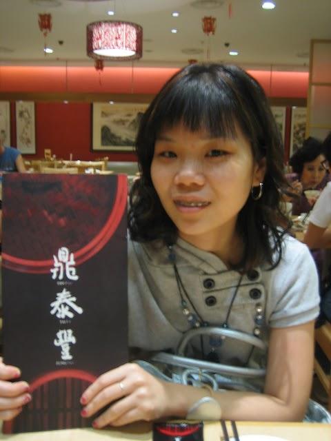 The Garden Ding Tai Feng (鼎泰丰)